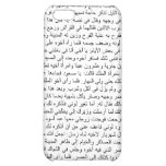 Arabic Case with text of 1001 nights iPhone 5C Case