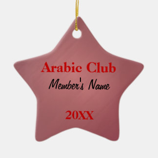 Arabic Club, Foreign Language Club Ornaments