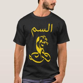 Arabic Cobra T-Shirt Black And Gold