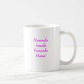 Arabic Coffee Mug