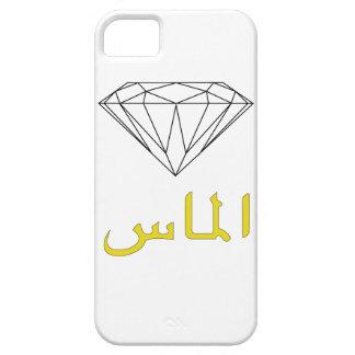Arabic Diamond Phone cover