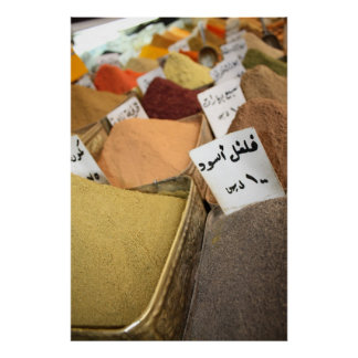 Arabic Herbs Posters