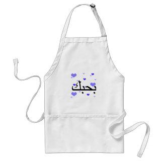 Arabic I Love You Blue Hearts.png Standard Apron