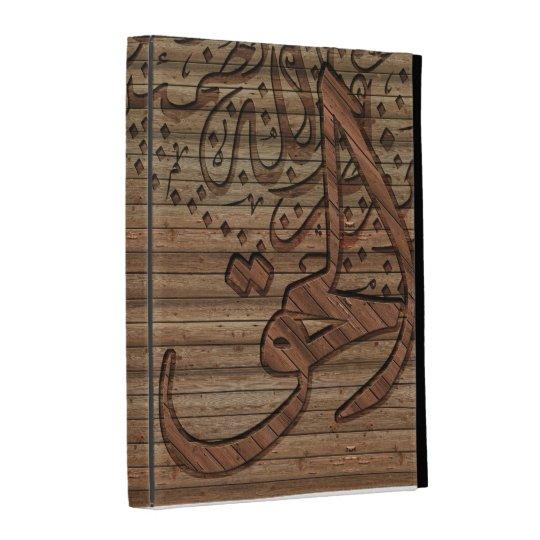 Arabic Islamic Calligraphy, wood effect iPad Folio Cover