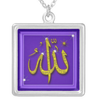 Arabic Large Silver Plated Square Necklace