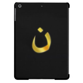 Arabic Letter for Christian iPad cover