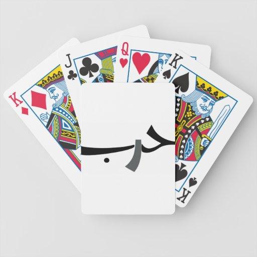 Arabic Love-War BW Bicycle Poker Deck