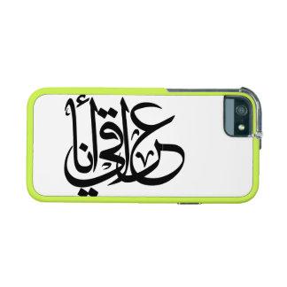 Arabic Manuscript iraqi and proud on iPhone 5/5S iPhone 5/5S Cases
