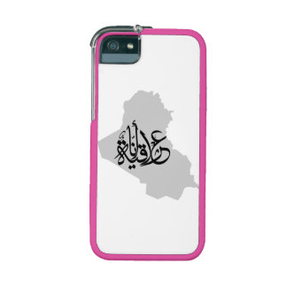 Arabic Manuscript iraqia ana map on iPhone 5/5S Case For iPhone 5/5S