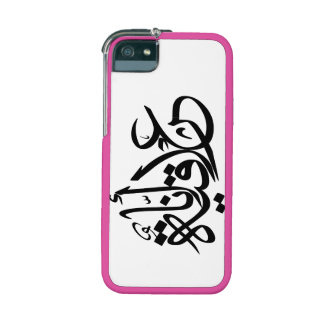 Arabic Manuscript iraqiya and proud on iPhone 5/5S Case For iPhone 5/5S