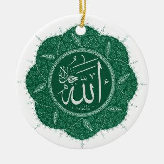 Arabic Muslim Calligraphy Saying Allah Ceramic Ornament