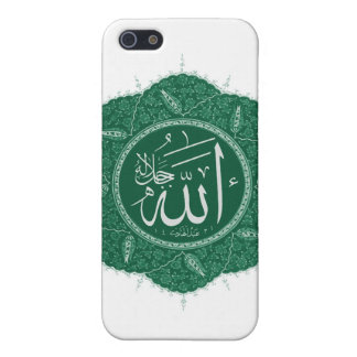 Arabic Muslim Calligraphy Saying Allah Cover For iPhone SE/5/5s