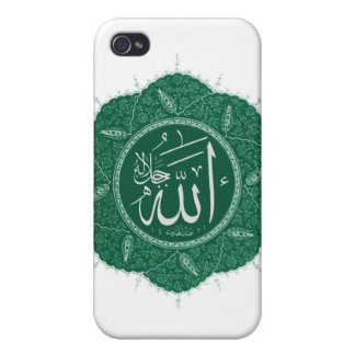 Arabic Muslim Calligraphy Saying Allah iPhone 4 Cases
