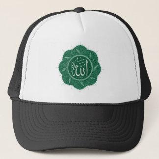 Arabic Muslim Calligraphy Saying Allah Trucker Hat