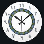 "Arabic Numerals Large Wall Clock<br><div class=""desc"">Arabic Numerals and calligraphic design adorn this attractive clock.</div>"