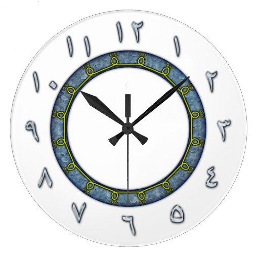 Arabic Numerals Large Wall Clock Zazzle