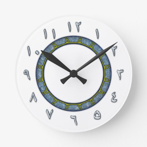 Arabic Numerals Medium Wall Clock
