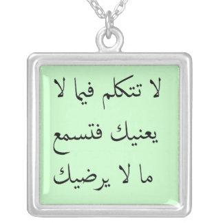 Arabic Quote Arabian Nights Wisdom Personalized Necklace