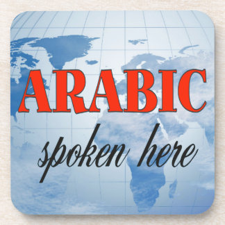 Arabic spoken here cloudy earth beverage coaster