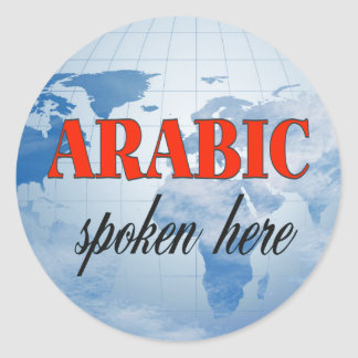 Arabic spoken here cloudy earth classic round sticker