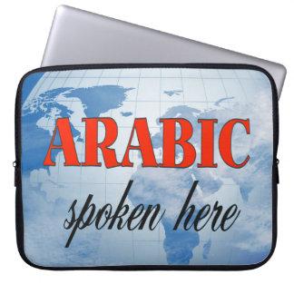 Arabic spoken here cloudy earth laptop sleeve