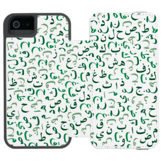Arabic Wallet Case For iPhone SE/5/5s