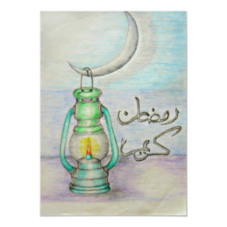 arabikc lantern, ramadan day card
