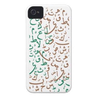 arabisc iphone 4g case