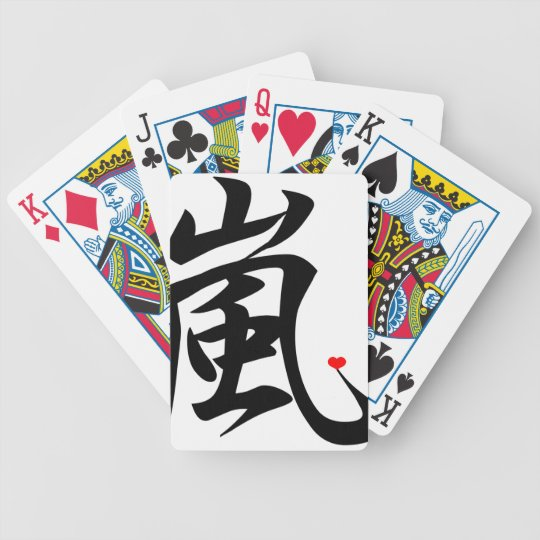 arashi kawaii heart bicycle playing cards