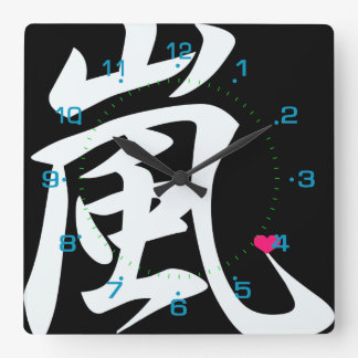 arashi kawaii heart ; black square wall clock