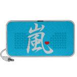 arashi kawaii heart blue iPod speakers