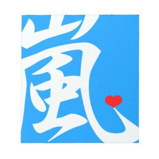 arashi kawaii heart blue notepad