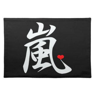 arashi kawaii heart cloth placemat