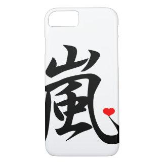 arashi kawaii heart iPhone 8/7 case
