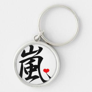 arashi kawaii heart Silver-Colored round keychain