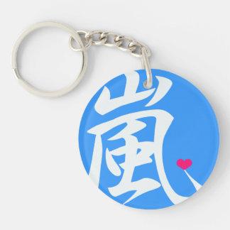 arashi kawaii heart Single-Sided round acrylic keychain