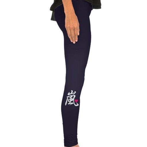 arashi kawaii heart leggings