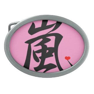 arashi kawaii heart oval belt buckle