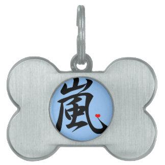 arashi kawaii heart pet ID tag