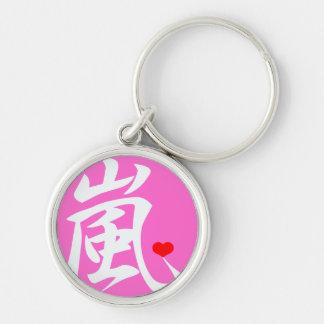 arashi kawaii heart pink Silver-Colored round keychain