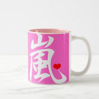 arashi kawaii heart pink Two-Tone coffee mug