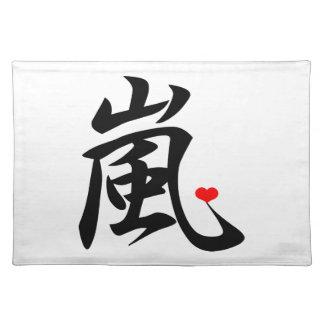 arashi kawaii heart placemat