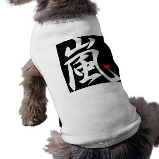 arashi kawaii heart shirt