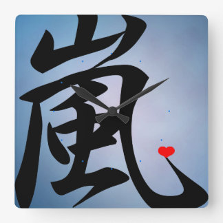 arashi kawaii heart square wall clock