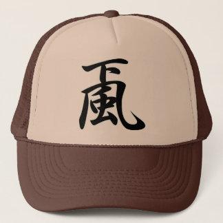 ARASHI, OROSHI TRUCKER HAT