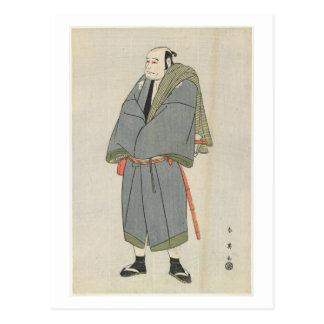 Arashi Ryu_zo as Heiemon, 1795 Postcard