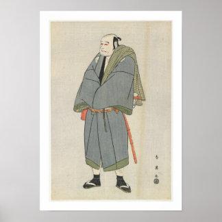 Arashi Ryu_zo as Heiemon, 1795 Poster