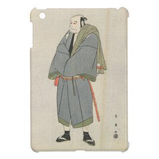 Arashi Ryu_zo como Heiemon, 1795