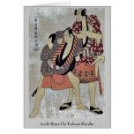 Arashi Ryuzo I de Toshusai Sharaku Tarjeton