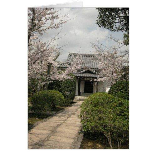 Arashiyama-Tenryu-ji-NY Card Sales 8126